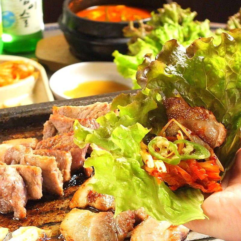 韓国料理とサムギョプサル サム家のイメージ写真