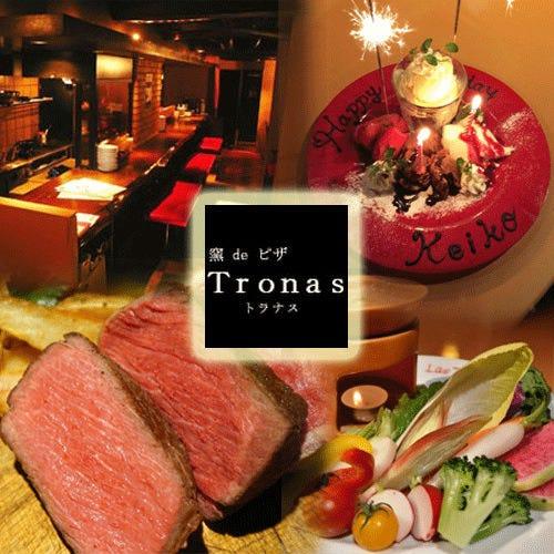 肉イタリアン Tronasのイメージ写真