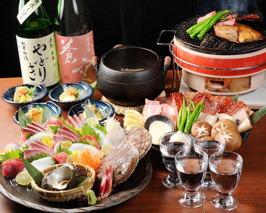 山科/伏見/桃山/淀_日本酒と炭火焼 藤丸_写真2