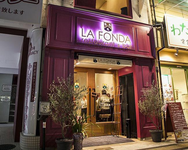 LA FONDA ラフォンダのイメージ写真