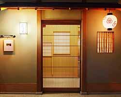 京都祇園「宮川町 Wine&Bar 近江栄」