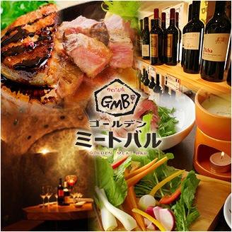 五反田 ワイン酒場 ゴールデンミートバルのイメージ写真