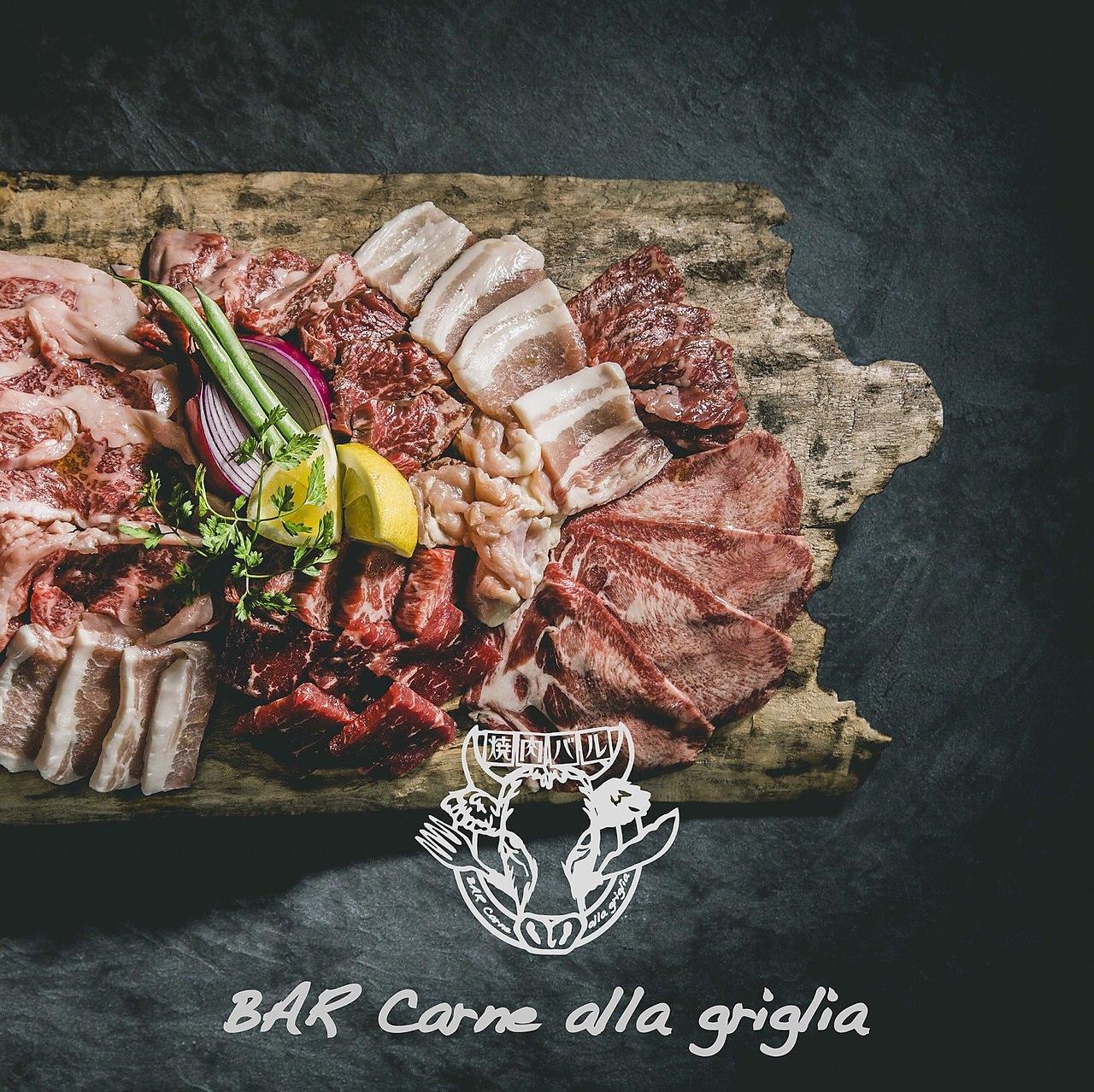 すすきの_焼肉バル BAR Carne alla griglia_写真