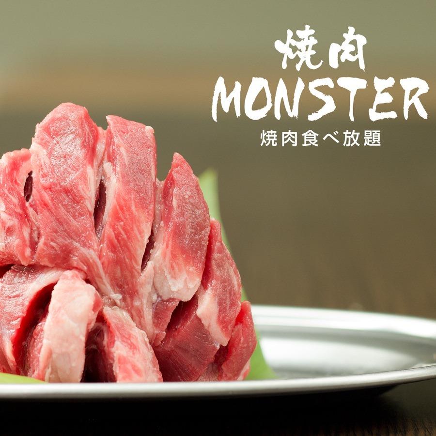 焼肉MONSTER 長野駅前店のイメージ写真