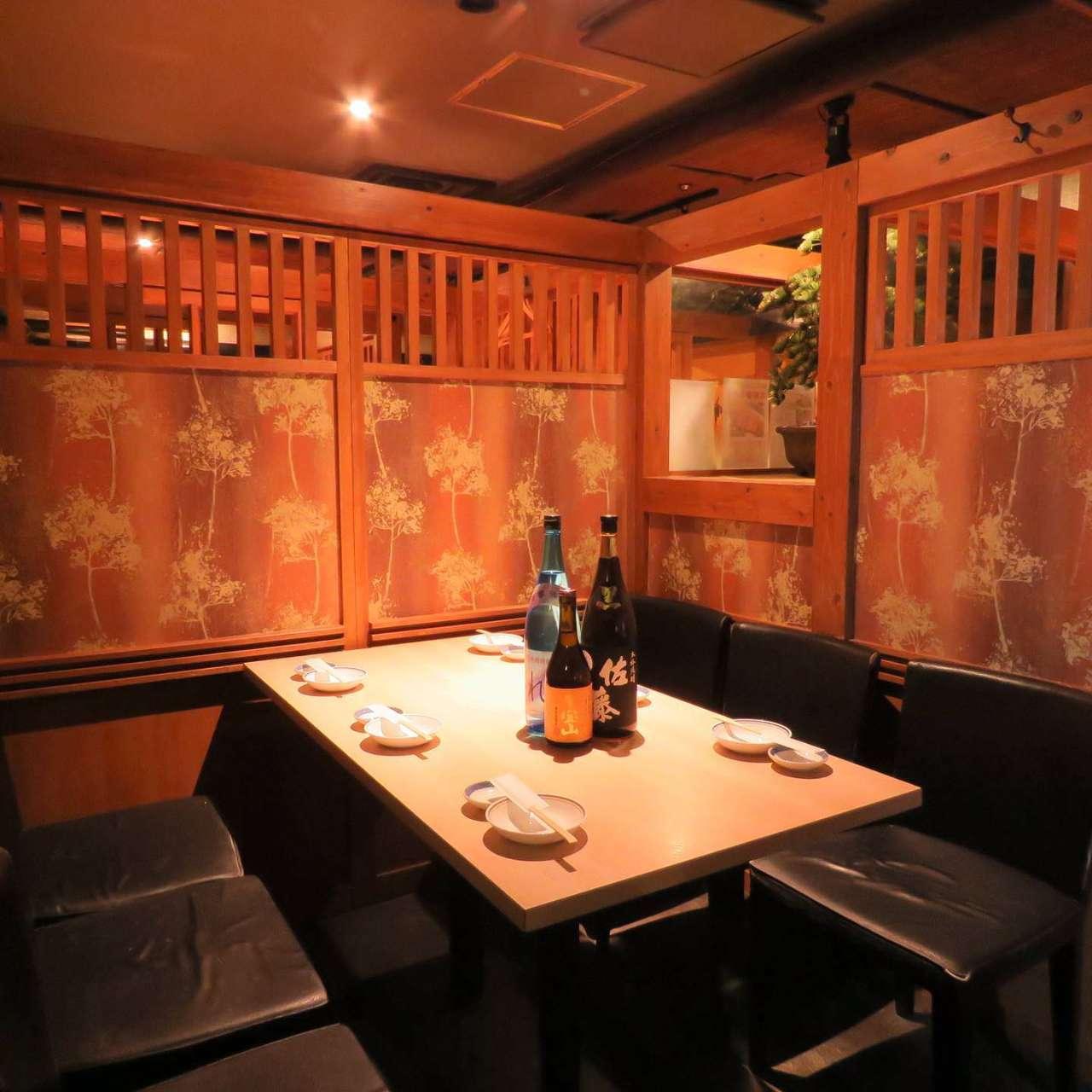 錦_~肉と海鮮~ 個室居酒屋 魚ずみ_写真