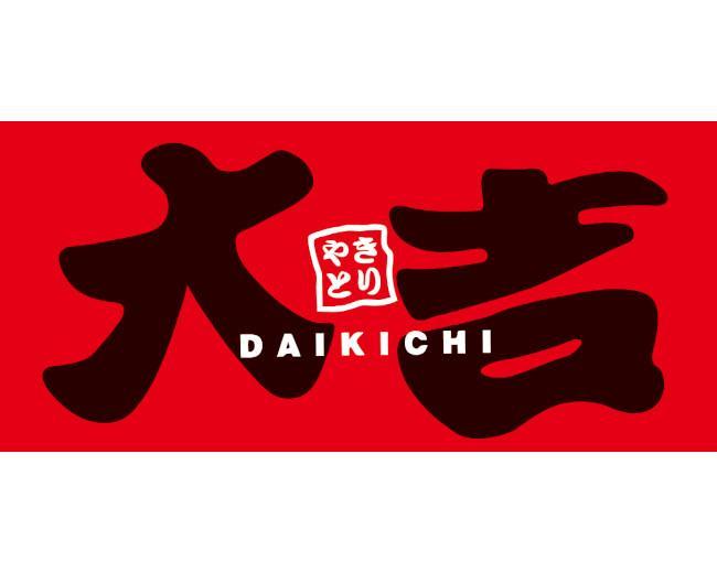 尼崎/伊丹/川西/宝塚/三田_やきとり大吉 南立花店_写真2