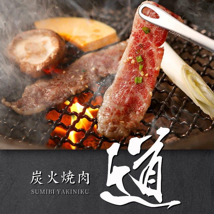 焼肉問屋 ファイヤーミートのイメージ写真