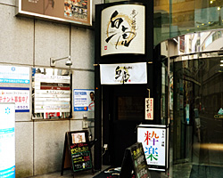 炭火串焼 白虎 胡町本店のイメージ写真