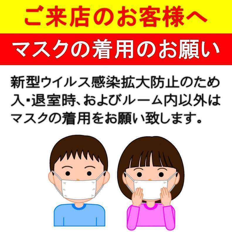 千葉_カラオケアーサー 稲毛店_写真