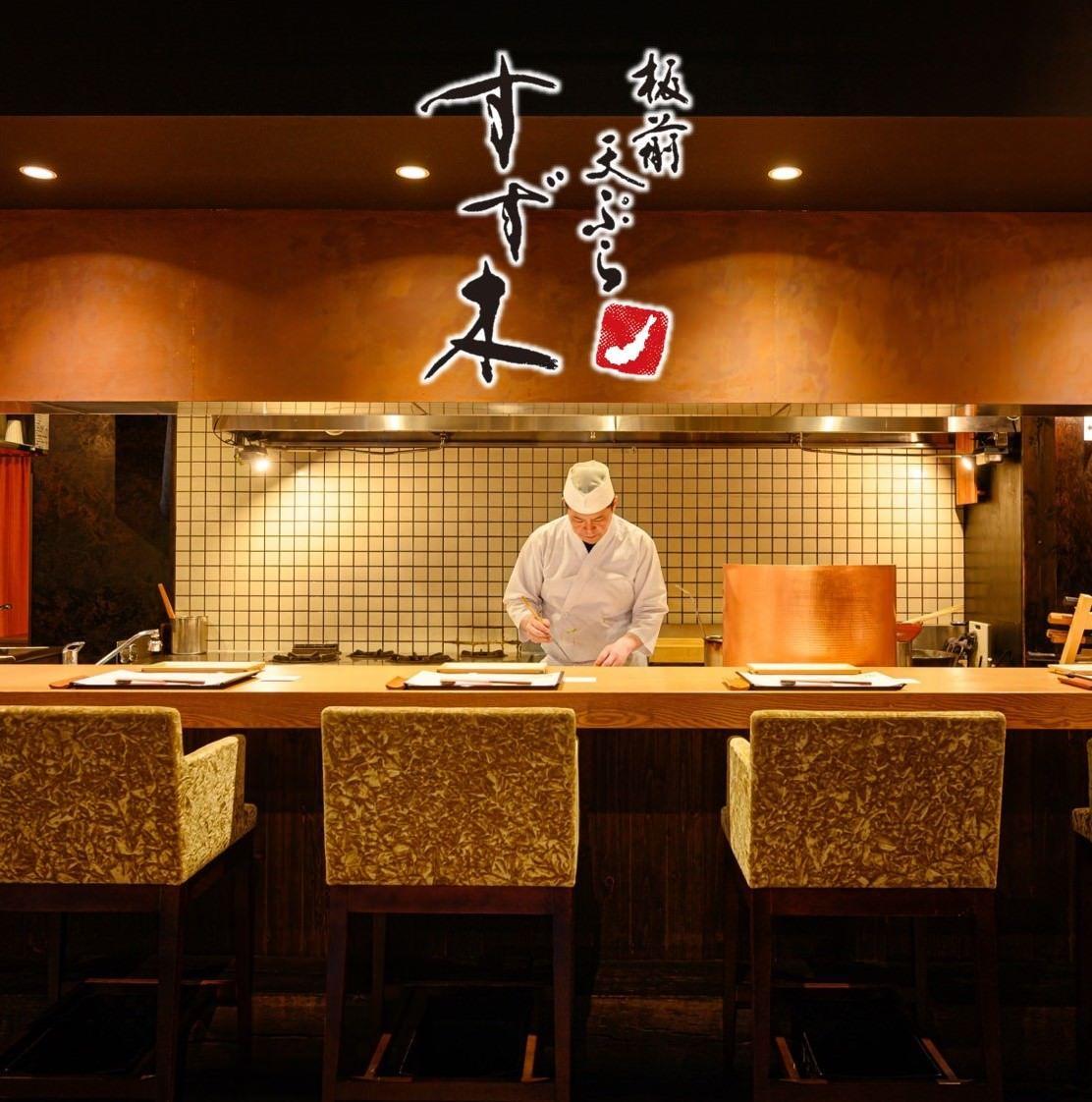 しゃぶしゃぶ 和食 Yasaido 野菜道のイメージ写真