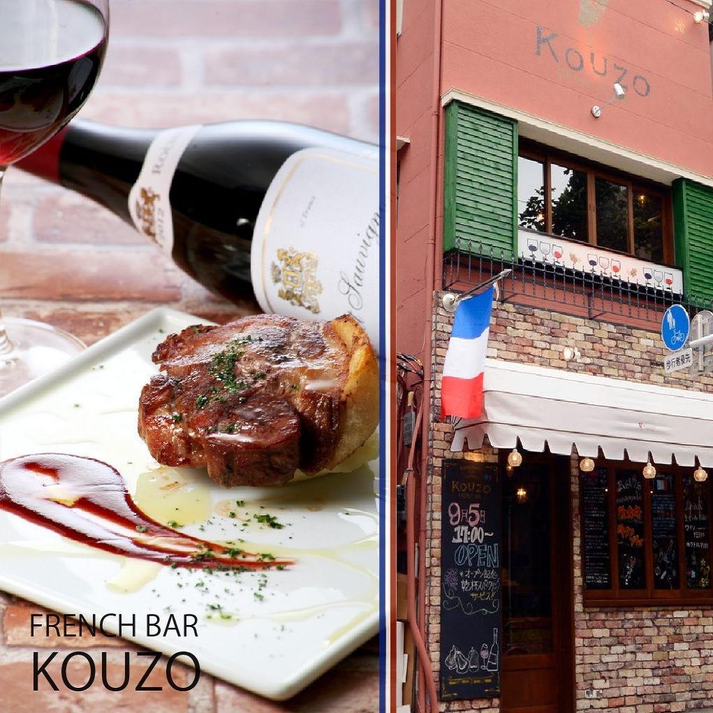 FRENCH BAR KOUZOのイメージ写真