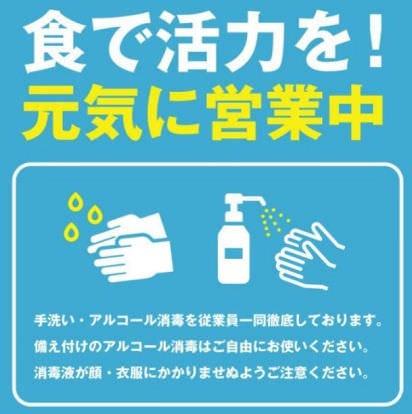 奈間蔵 栄 新大宮店のイメージ写真