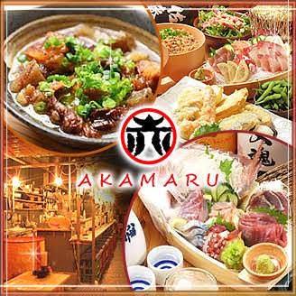 大手町酒場AKAMARUのイメージ写真