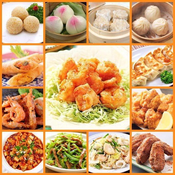 本格中華食べ飲み放題 品味香のイメージ写真