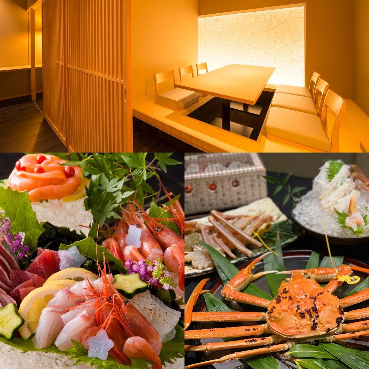 和食ダイニング 柳月亭のイメージ写真