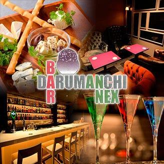 BAR DARUMANCHI ANNEXのイメージ写真