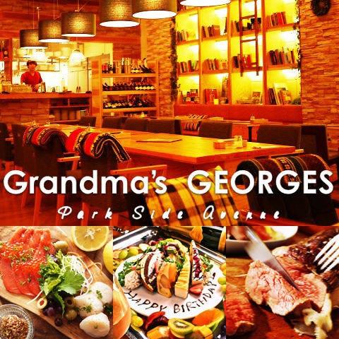 Bistro&Bal グランマーズジョルジュ Grandma's GEORGESのイメージ写真