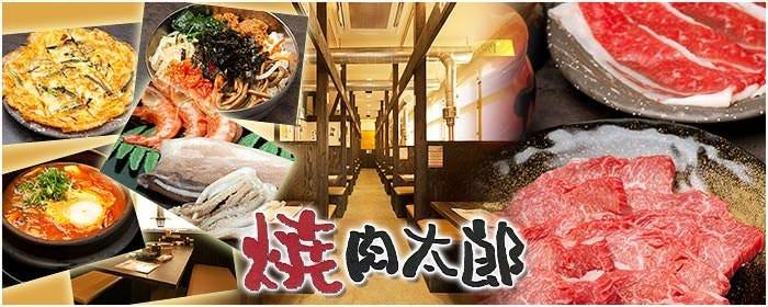 豊田/安城/刈谷/岡崎_焼肉太郎 刈谷店_写真