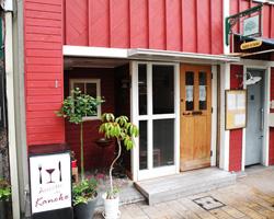 Assiette de Kanekoのイメージ写真