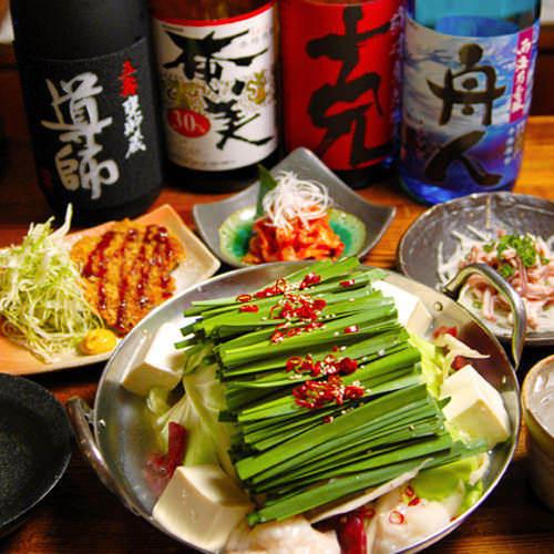 個室宴会 木村屋本店上野のイメージ写真