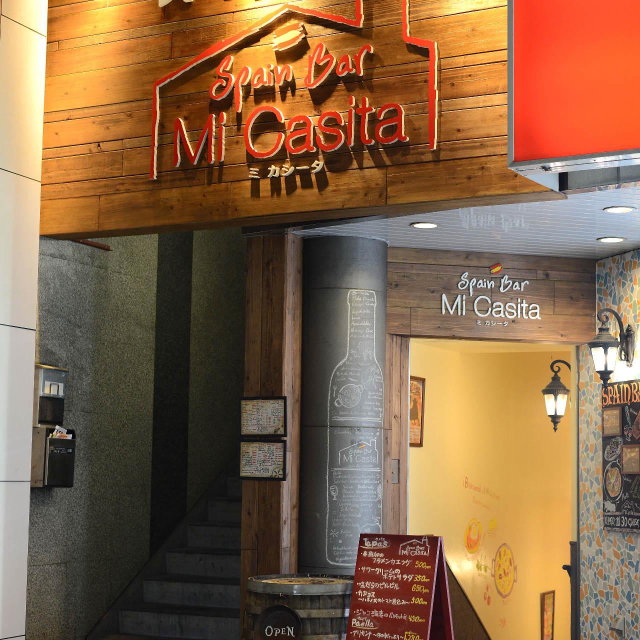 ミ・カシータのイメージ写真