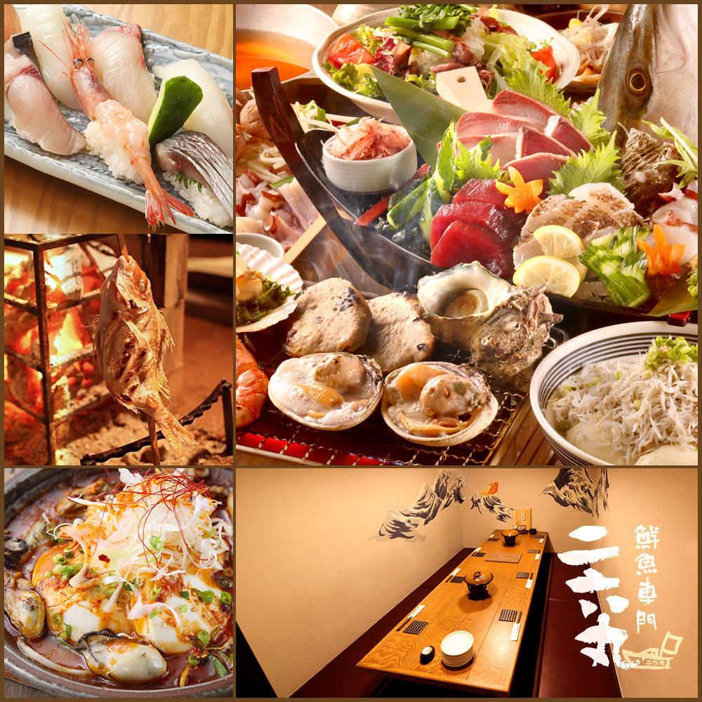 日本酒 海鮮 二六丸 名駅店のイメージ写真