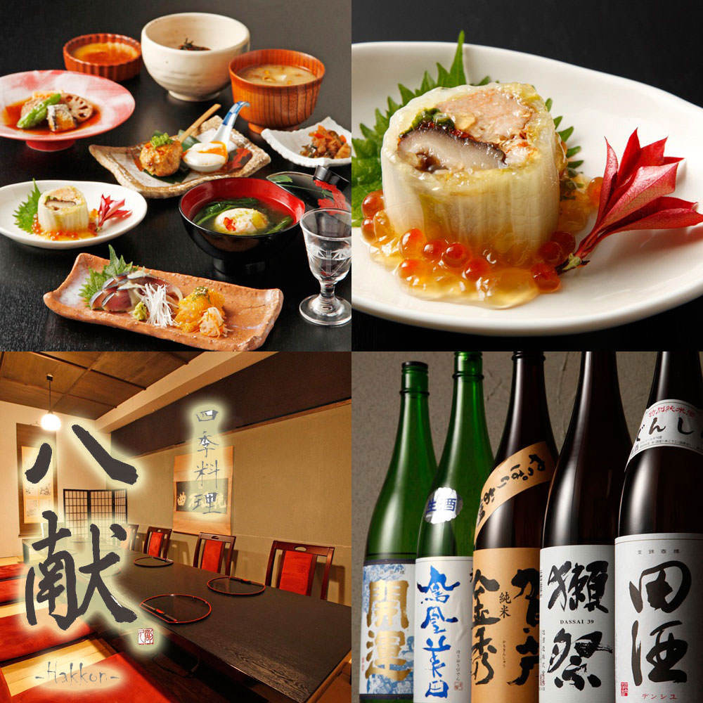 和食と日本酒の店 吉祥寺 八献のイメージ写真