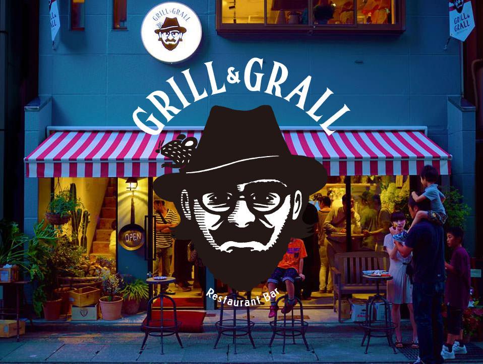 GRILL&GRALL グリルアンドグラルのイメージ写真
