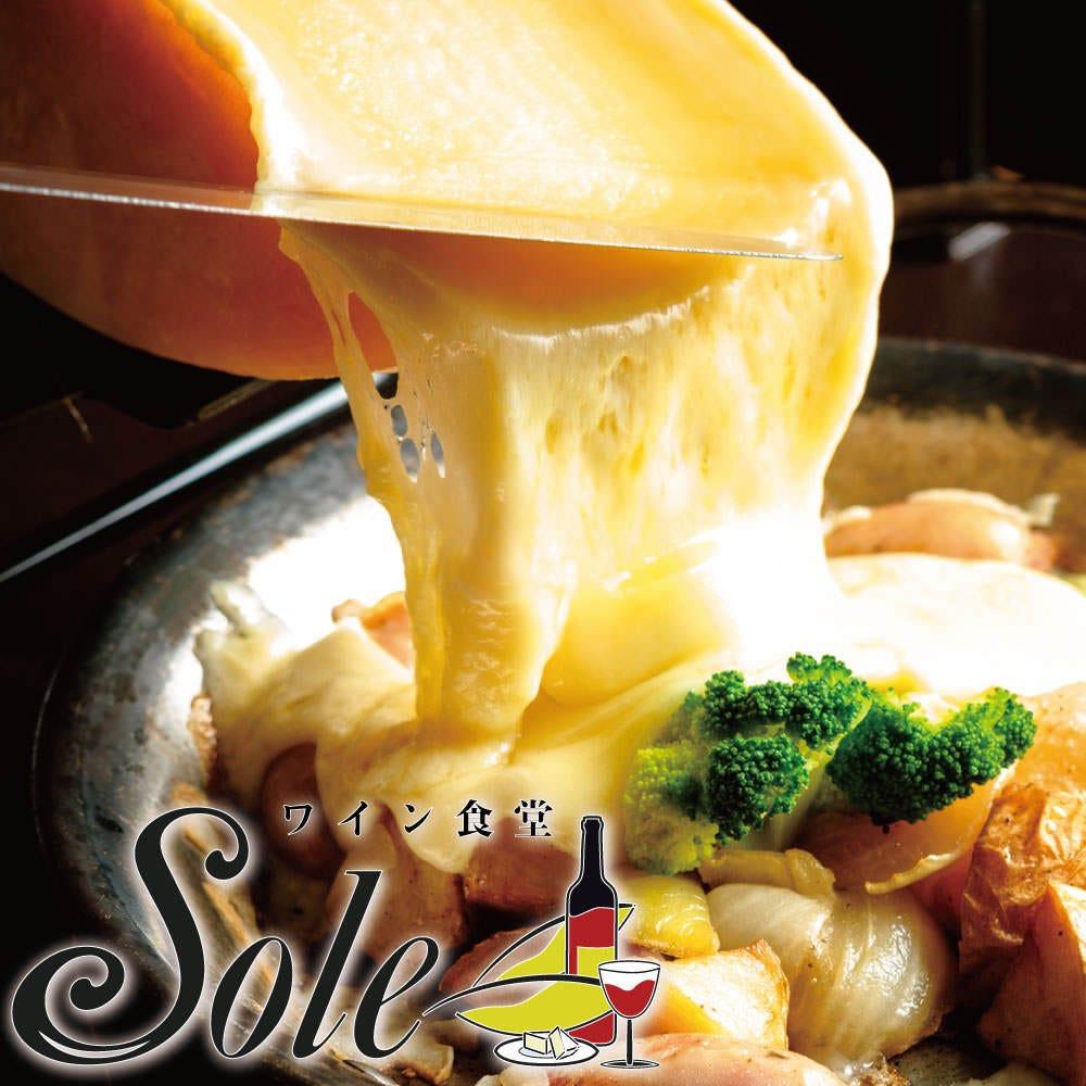 イタリアンバルSole 川崎店のイメージ写真