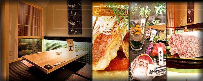 Japanese Cuisine 菜な 春吉店のイメージ写真