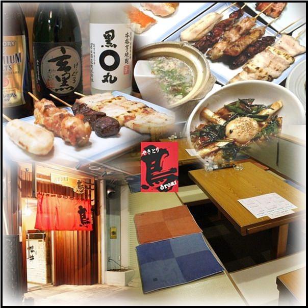 やきとり 鳥 本町店のイメージ写真