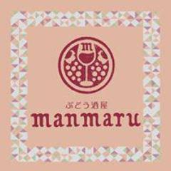 西明石 ぶどう酒屋 manmaru-まんまる-のイメージ写真