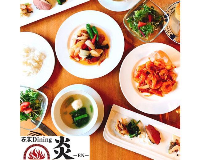 下関/豊浦_中華バル石窯Dining炎-EN-_写真