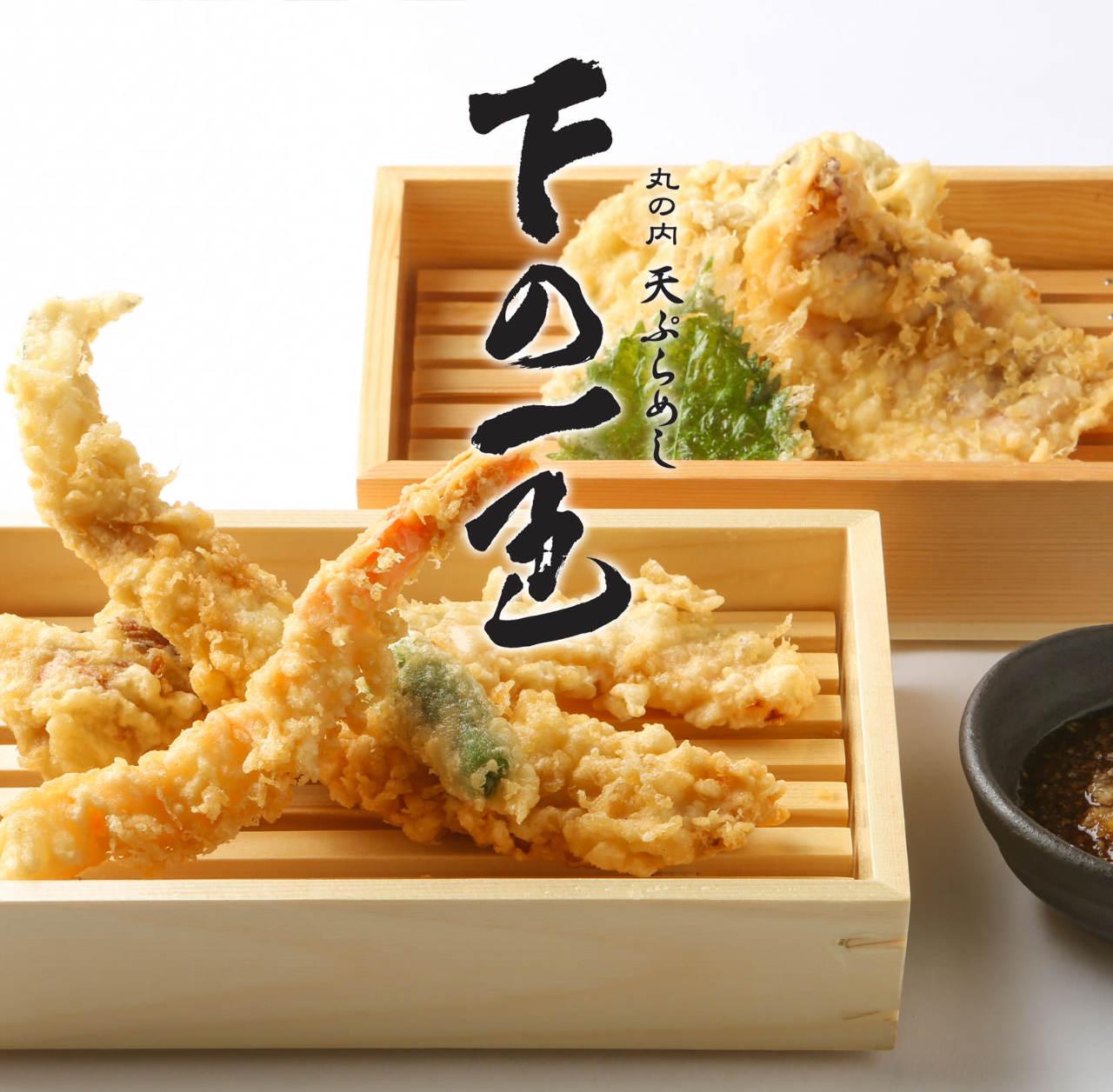 錦_丸の内天ぷらめし 下の一色_写真