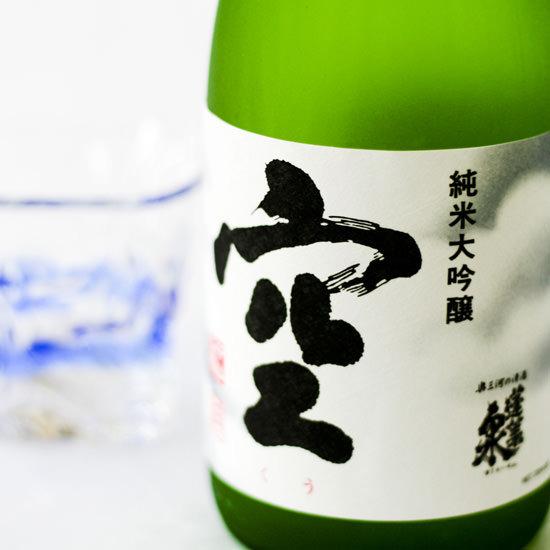 錦_丸の内天ぷらめし 下の一色_写真2