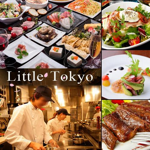 全席完全個室 × 肉バル リトル東京 ~Little Tokyo~ 池袋店のイメージ写真