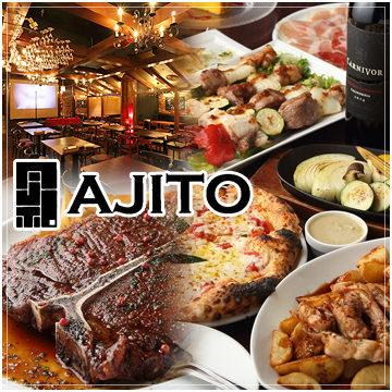 時間無制限 150種食べ放題 BARU AJITO 新横浜店のイメージ写真