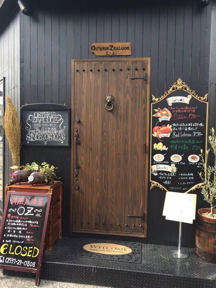 掛川 洋食居酒屋 OZ (オズ)のイメージ写真