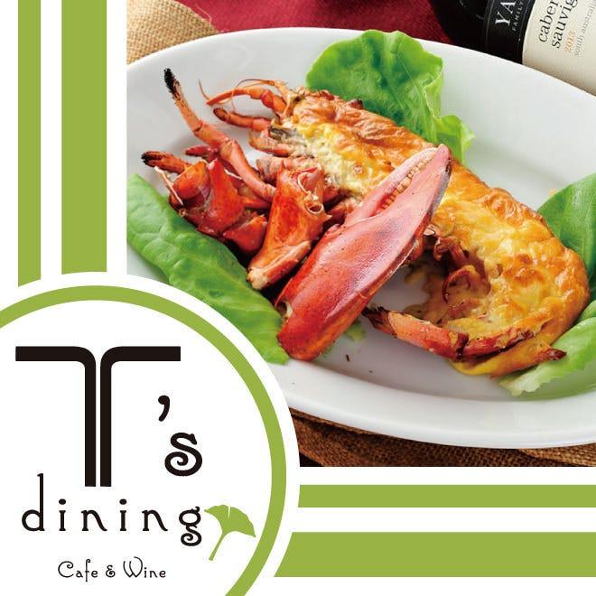 本町_ステーキとワイン T's Dining_写真