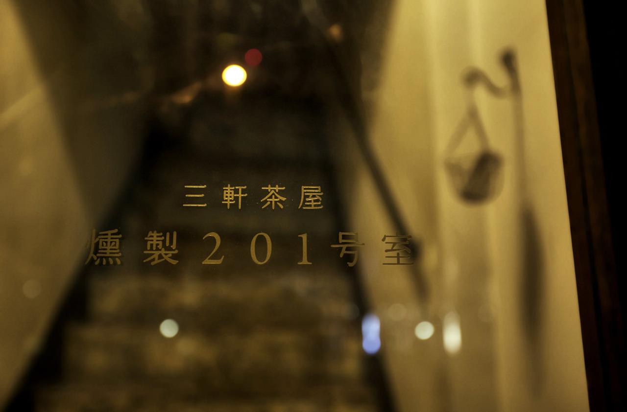 三軒茶屋/下北沢_三軒茶屋 燻製201号室_写真