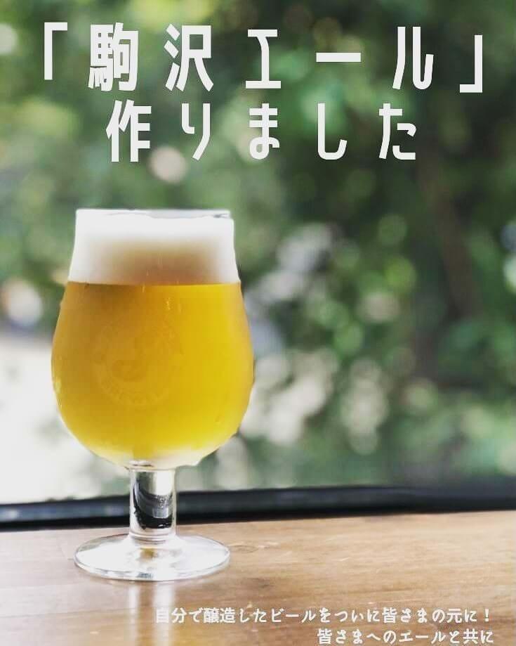 世田谷/二子玉川_Running Station&Recovery cafe Grunmeal 駒沢公園_写真