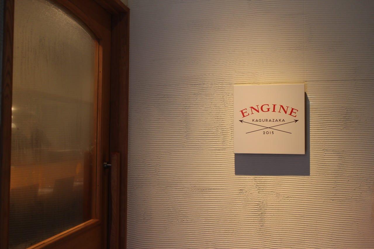 エンジンのイメージ写真