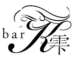 BAR K-雫