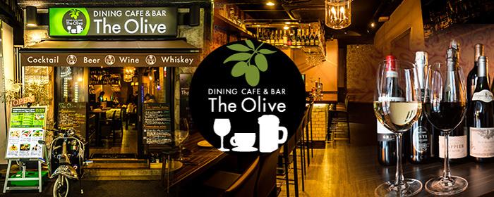 新宿_DINING BAR The Olive 新宿店_写真
