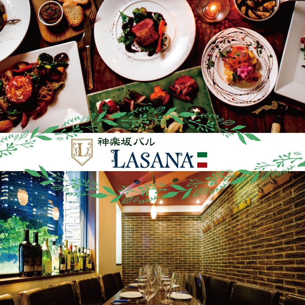 オーガニックイタリアンバル La sana 神楽坂店のイメージ写真