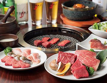 焼肉トラジ 新宿東宝ビル店のイメージ写真