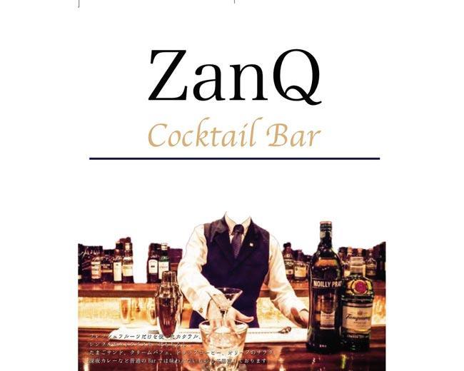 Bar ZanQ