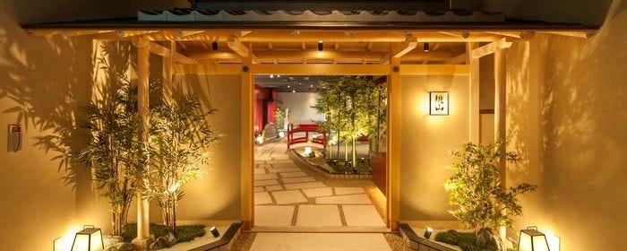 日本料理「桃山」のイメージ写真