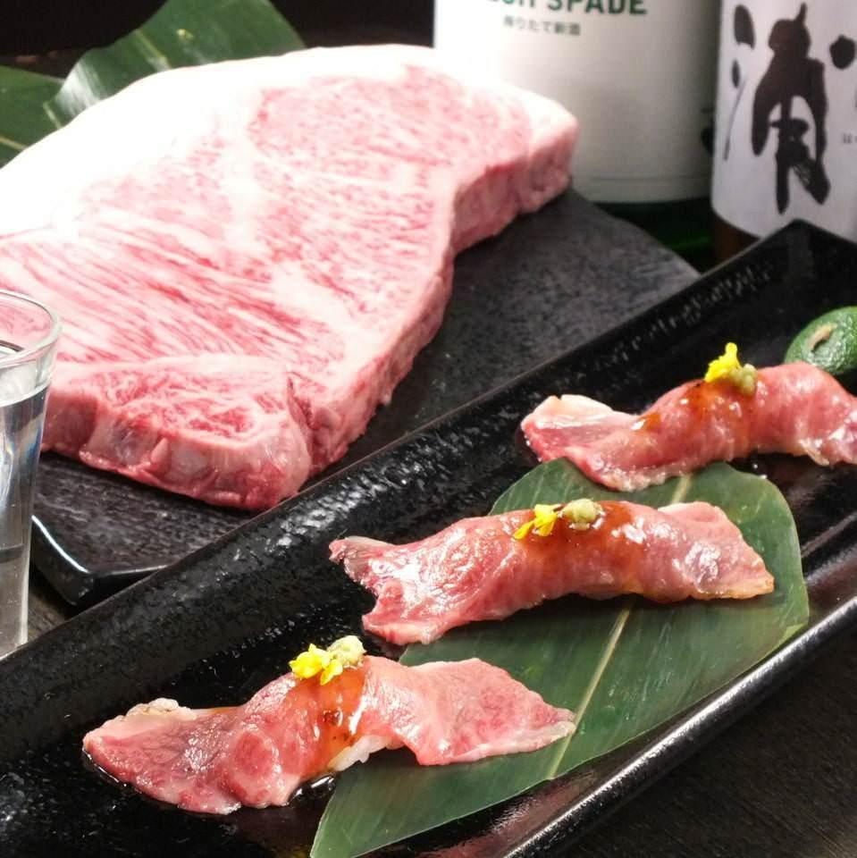 新和食 SUSHI&GRILL 創蔵 -souya-のイメージ写真