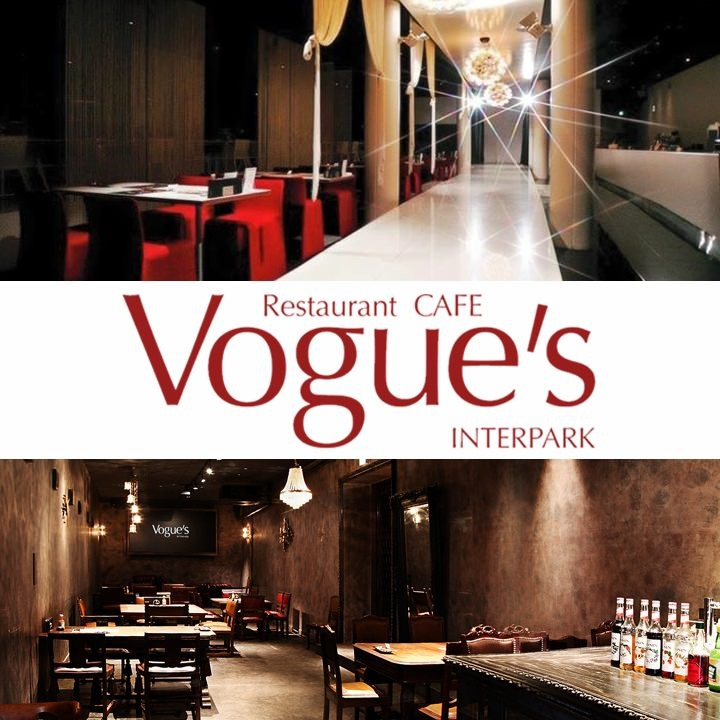 Restaurant CAFE Vogue'sのイメージ写真